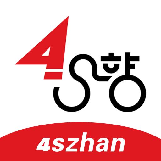 4S站商户版1.2.7 苹果手机版