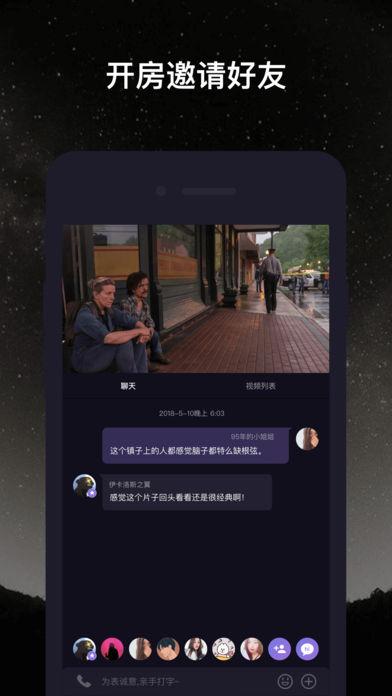 微光app苹果版截图