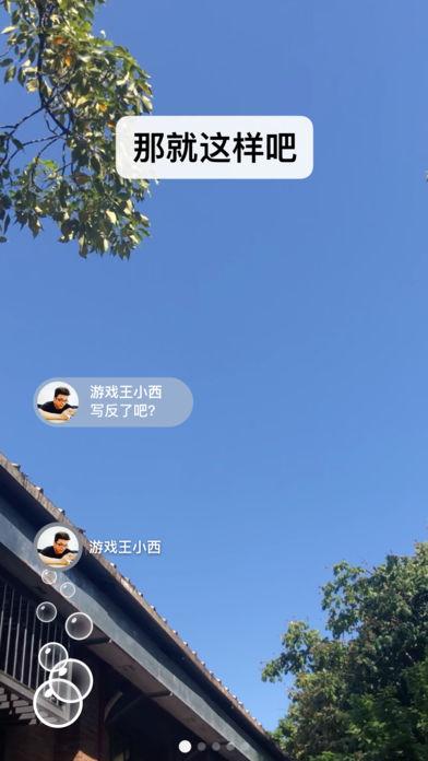 微信iPhone版(微信iOS版)截�D