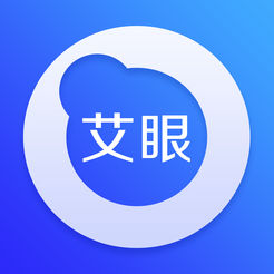 艾眼app
