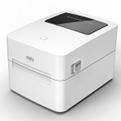 得力DL-730C条码打印机驱动免费下载