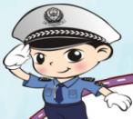 安全教育日电子小报模板横版 for a4 word格式
