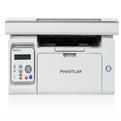 奔图m6506打印机驱动免费下载