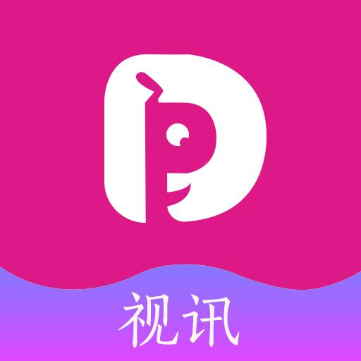 PT视讯助手app