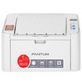 奔图P2200W打印机驱动最新版