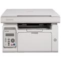 奔图M6200W打印机驱动免费下载