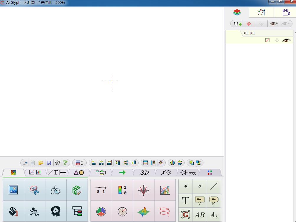 矢量图编辑器(AxGlph)截图0