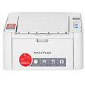 奔图P2206打印机驱动免费下载