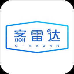 客雷达app