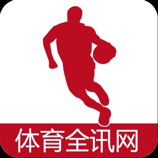 体育全讯网app