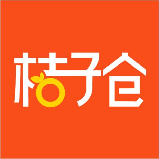 桔子仓app最新版