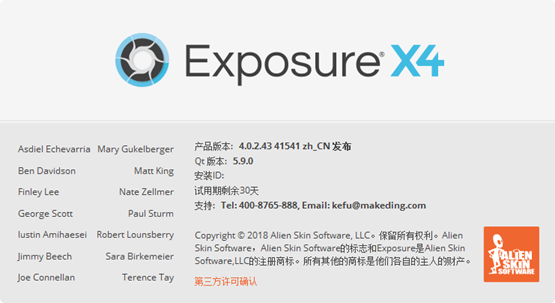 Exposure X4胶片调色滤镜模拟插件软件截图1