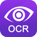 得力OCR文字识别软件手机版