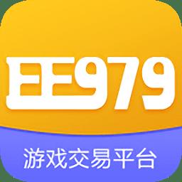 ee979游戏交易平台app1.0 安卓版