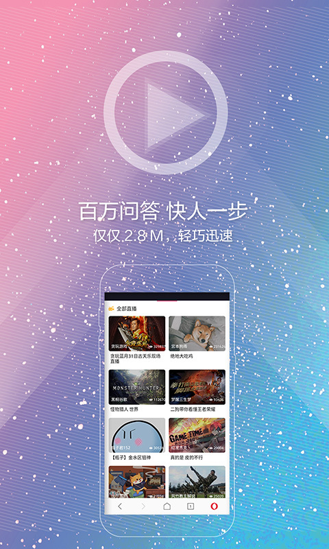 七胜赌博app平台