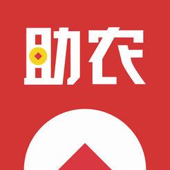 助农巡检app