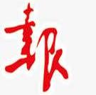 2019排版固定电子小报95套for a3/a4 word格式