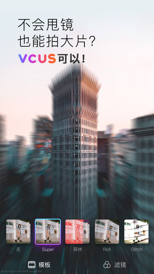 VCUS用音�放�Vlog app截�D