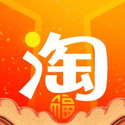 手机淘宝8.3.10安卓最新版
