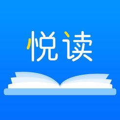 智慧悦读app1.0 官方最新版