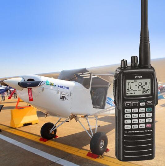 艾可慕IC-A24航空对讲机英文写频软件截图1
