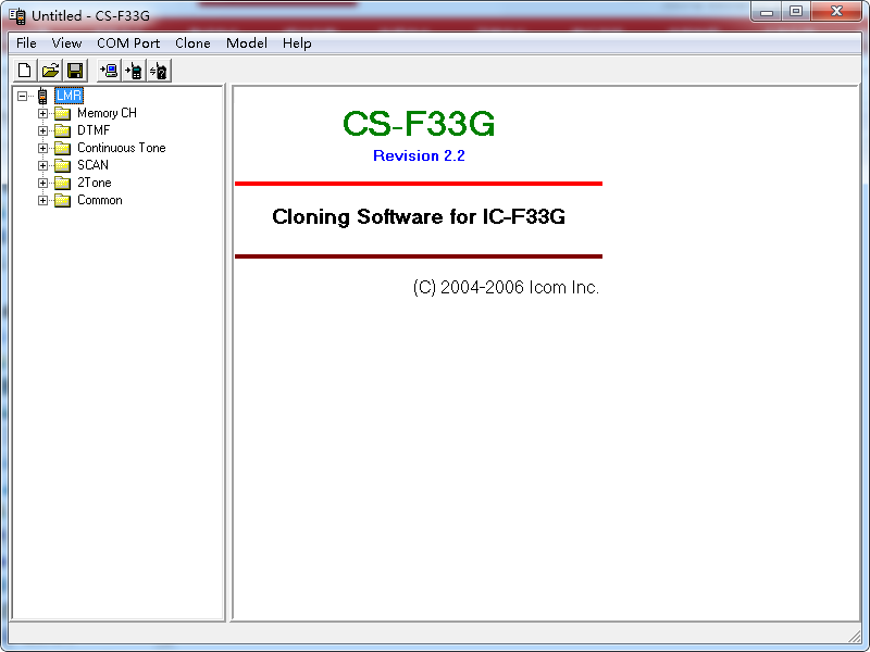 艾可慕IC-F33GT/IC-F43GT升级版编程软件截图0