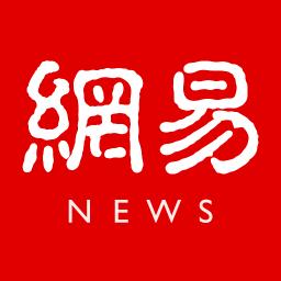 网易资讯48.1官方最新