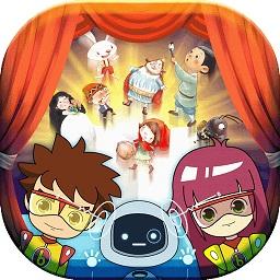 英语课本剧绘本app