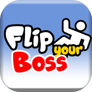 Flip Your Boss(甩掉你的老板)