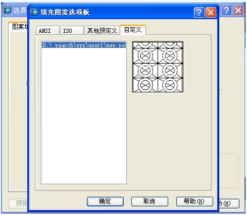 Hatch填充图案工具截图0