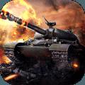 坦克突袭手游九游版1.0.3 安卓版