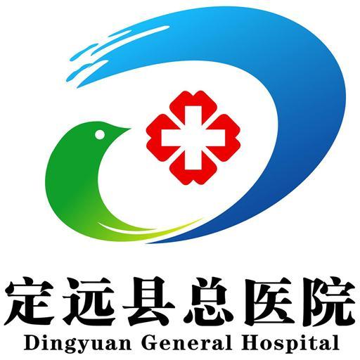 定远县总医院患者版app1.0 安卓正式版