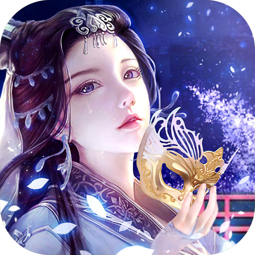 圣世风云安卓版1.0 正版