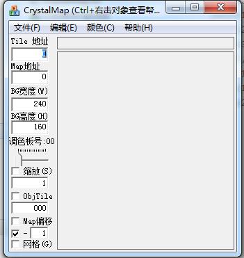 CrystalTools汉化工具截图1