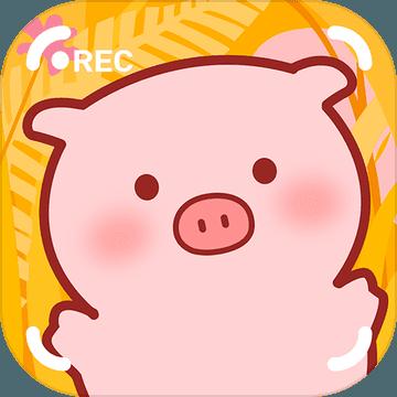美食家小猪的大冒险1.0 最新版