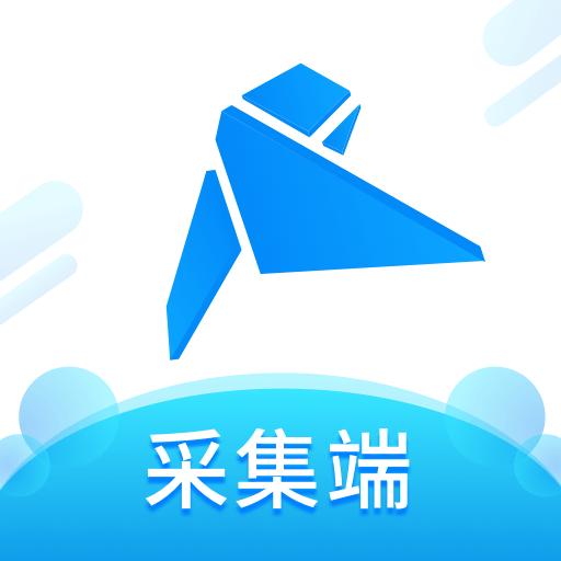 鹰眼工程app1.0 最新版