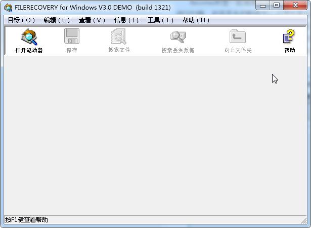 电脑磁盘数据恢复工具(filerecovery for windows)截图0