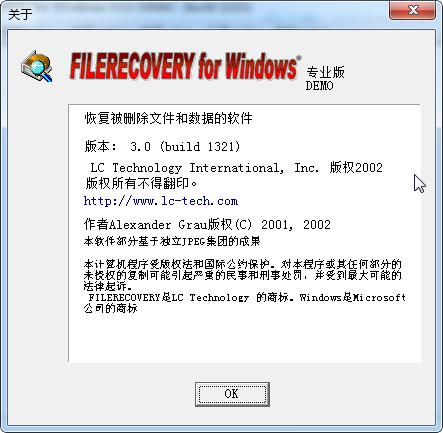电脑磁盘数据恢复工具(filerecovery for windows)截图1