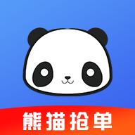熊猫抢单1.0 安卓最新版
