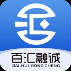 百汇融诚app1.0.3 安卓版