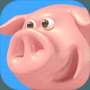 欢乐碰碰猪1.0 最新手机版