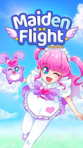 女仆飞行(Maiden Flight)截图