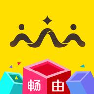 畅由生活app