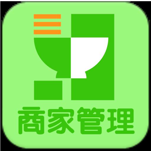 绿饭碗商家版app1.0.0 安卓版