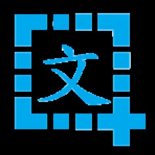 OCR截图文字识别提取3.6 绿色单文件