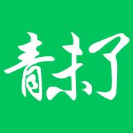 青未了智慧养老app2.0.7安卓手机版