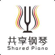 共享钢琴手机版1.0 安卓版