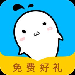 鲸鱼阅读1.16.0安卓版