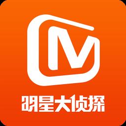 芒果TV安卓客户端