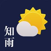 知雨天气预报app1.00 苹果版